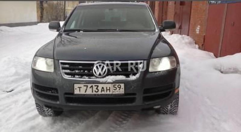 Volkswagen Touareg, Александровск