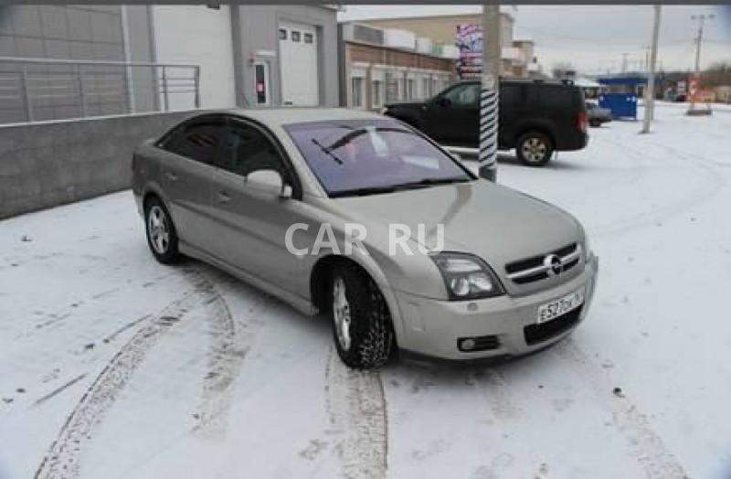 Opel Vectra, Белая Калитва