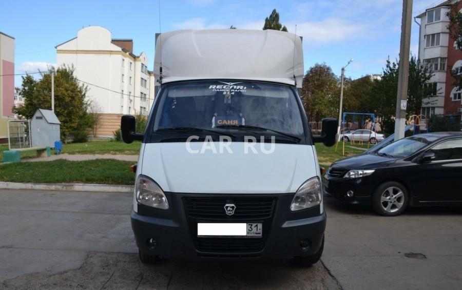 Газ 3302, Белгород