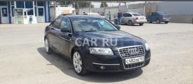 Audi Quattro, Анапа