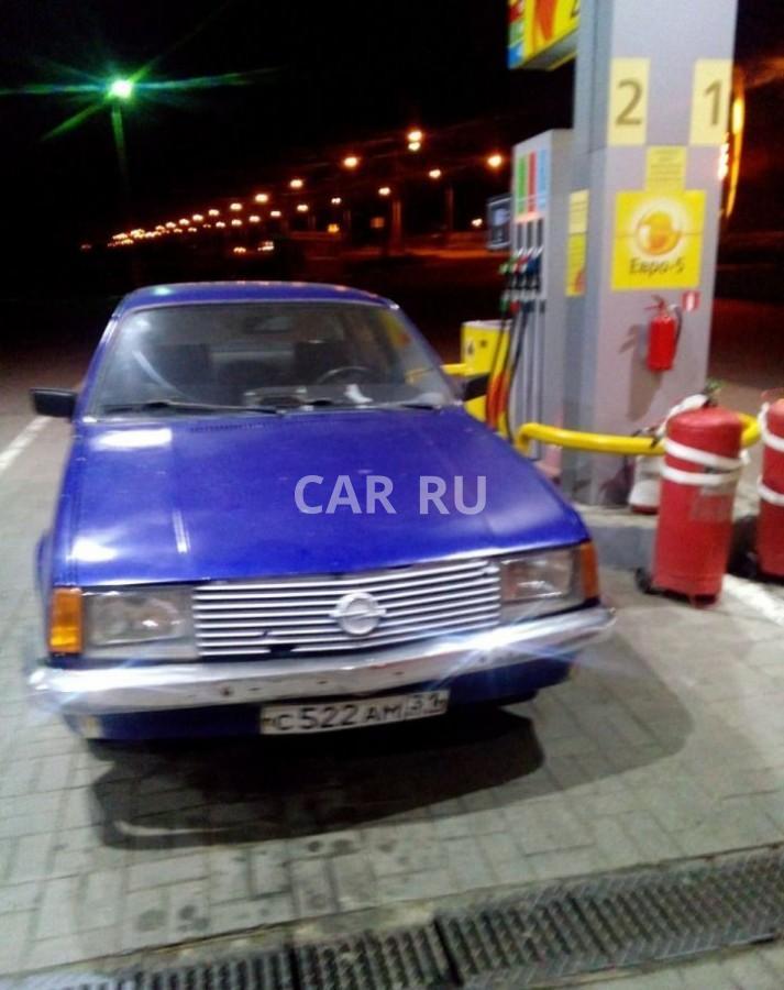 Opel Rekord, Белгород