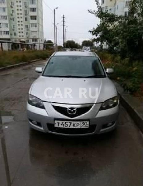Mazda Axela, Астрахань