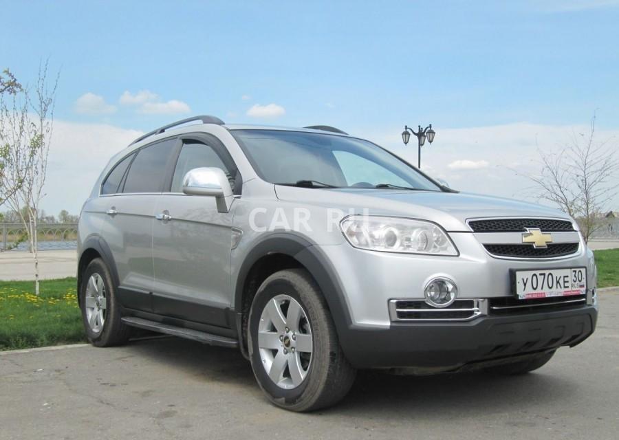 Chevrolet Captiva, Астрахань