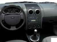 Ford Fusion (Форд Фьюжн) - Продажа, Цены, Отзывы, Фото ...