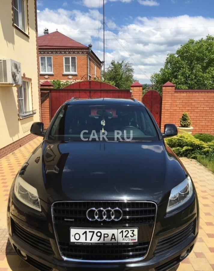 Audi Q7, Апшеронск