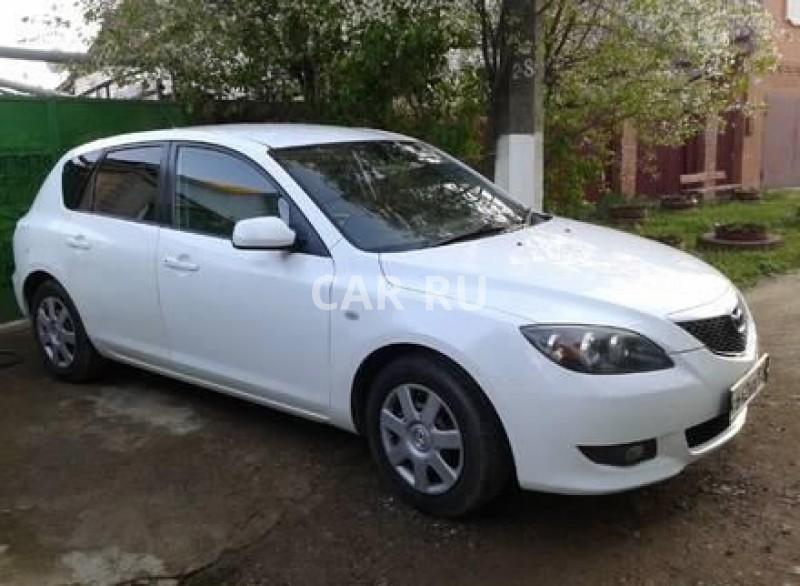 Mazda Axela, Ахтырский