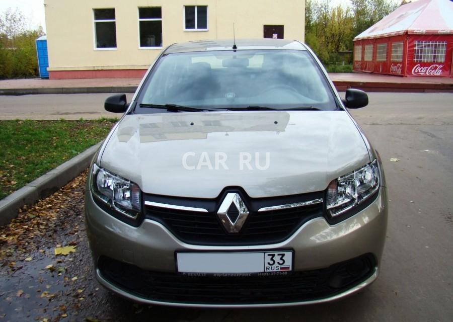 Авто.ру: купить, продать и обменять машину в Тюмени