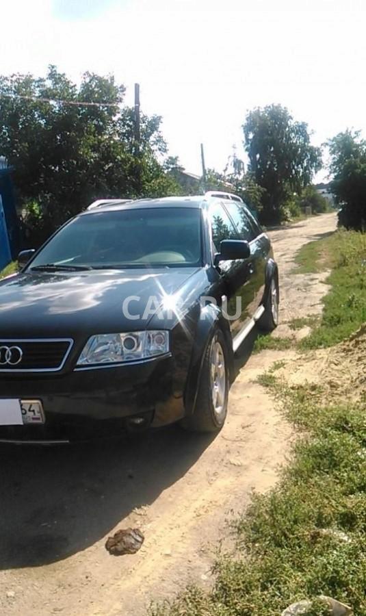 Audi Quattro, Балаково