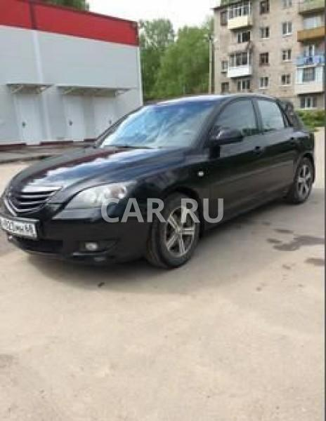 Mazda 3, Бежецк
