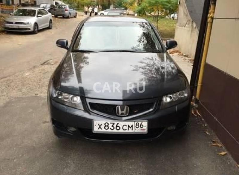 Honda Accord, Белгород