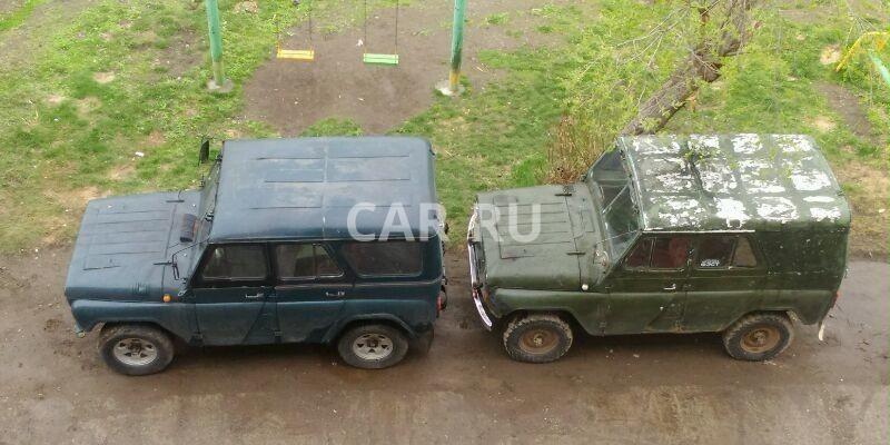 воспользоваться продажа уаз-469 в камчатском крае этой статье