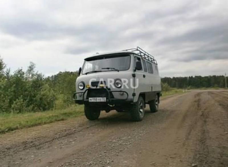 Уаз 390995, Аромашево