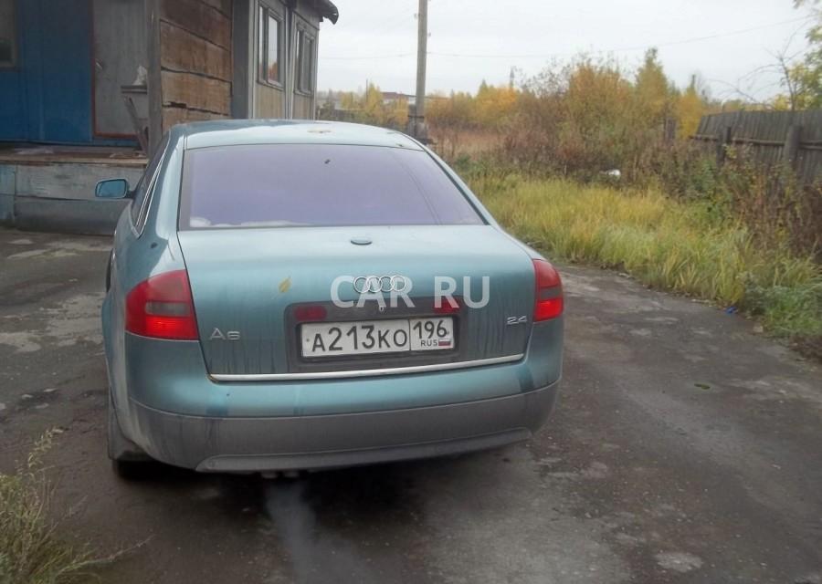 Audi A6, Асбест