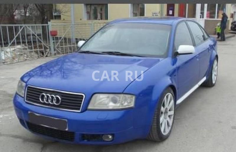 Audi S6, Белгород