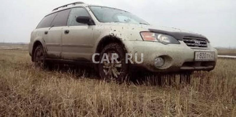 Subaru Outback, Алейск