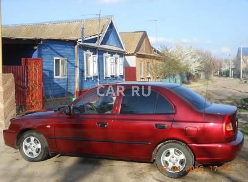 Hyundai Accent, Астрахань