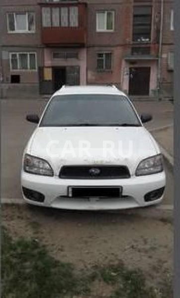 Subaru Legacy, Ангарск
