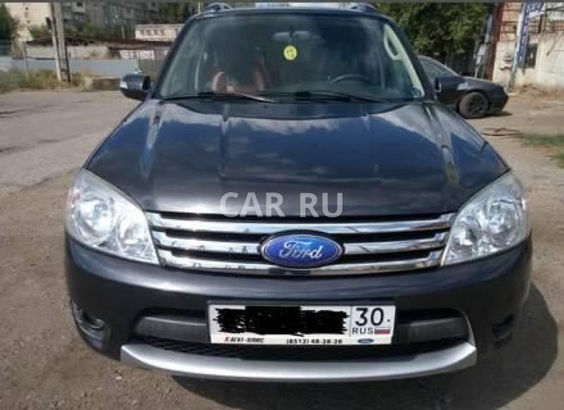 Ford Escape, Астрахань