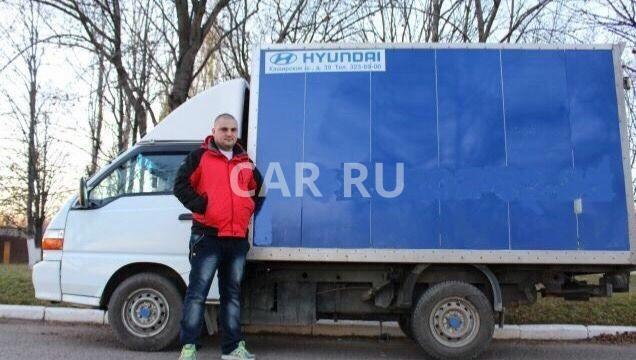 Hyundai Porter, Армавир