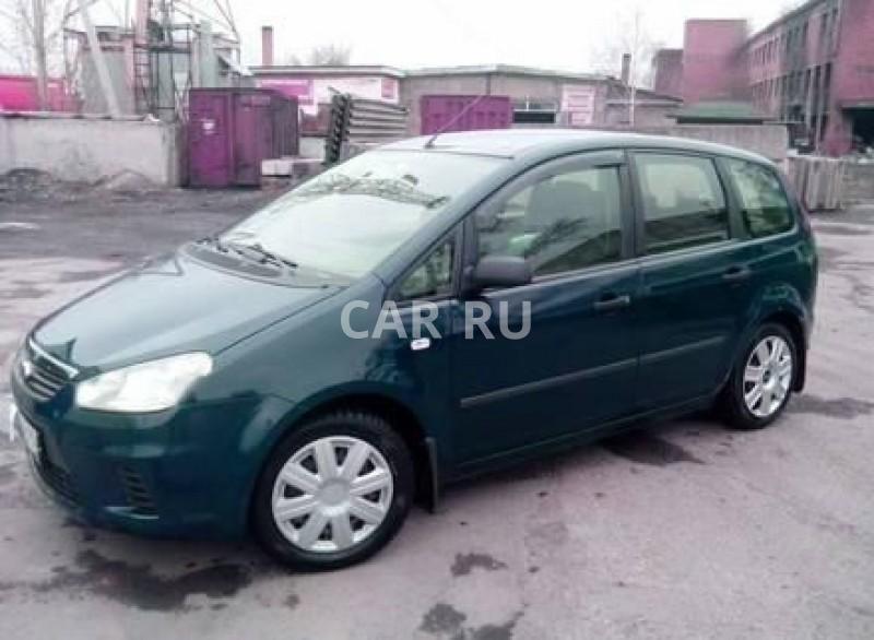 Ford C-MAX, Белово