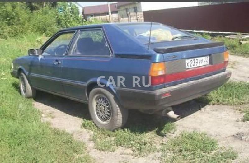 Audi Coupe, Барнаул