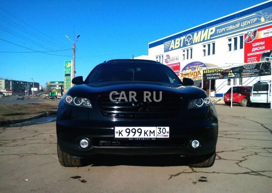 Infiniti FX35, Астрахань