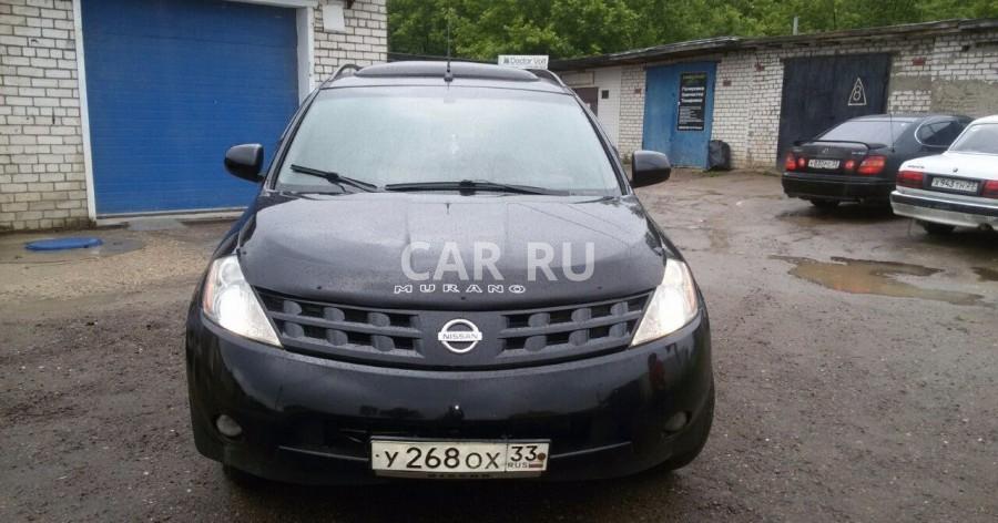Nissan Murano, Александров