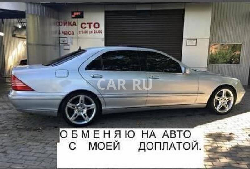 Mercedes S-Class, Абинск