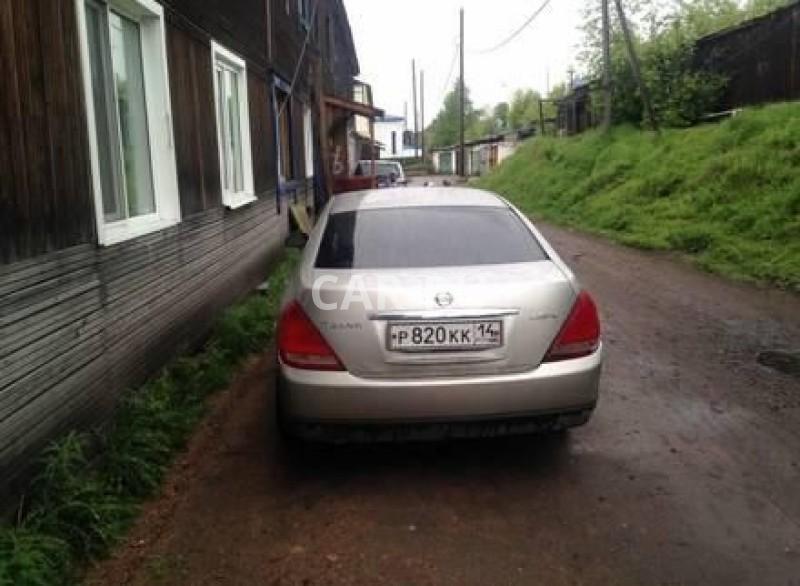 Nissan Teana, Алдан