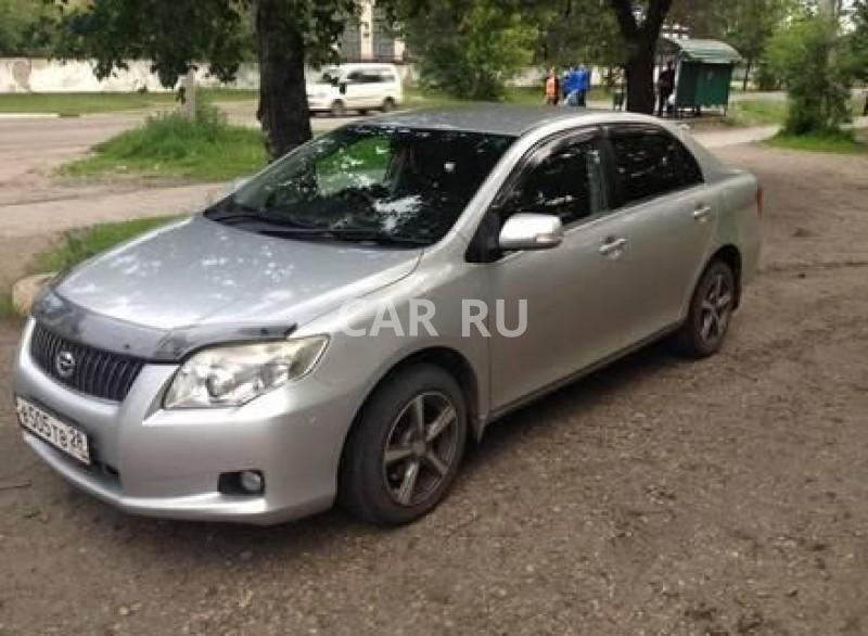 Toyota Corolla Axio, Белогорск