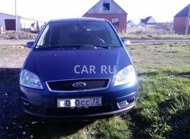 Ford C-MAX, Абатское