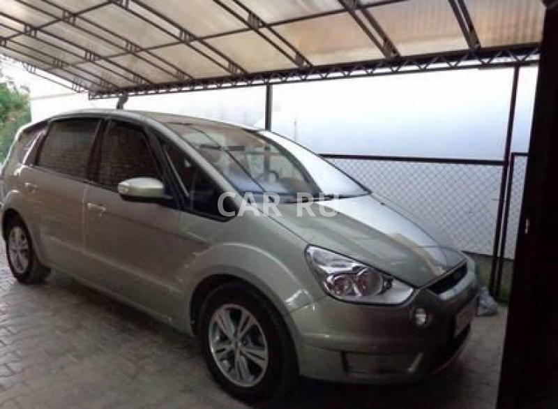 Ford S-MAX, Абинск