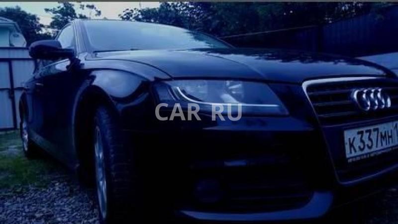 Audi A4, Владивосток
