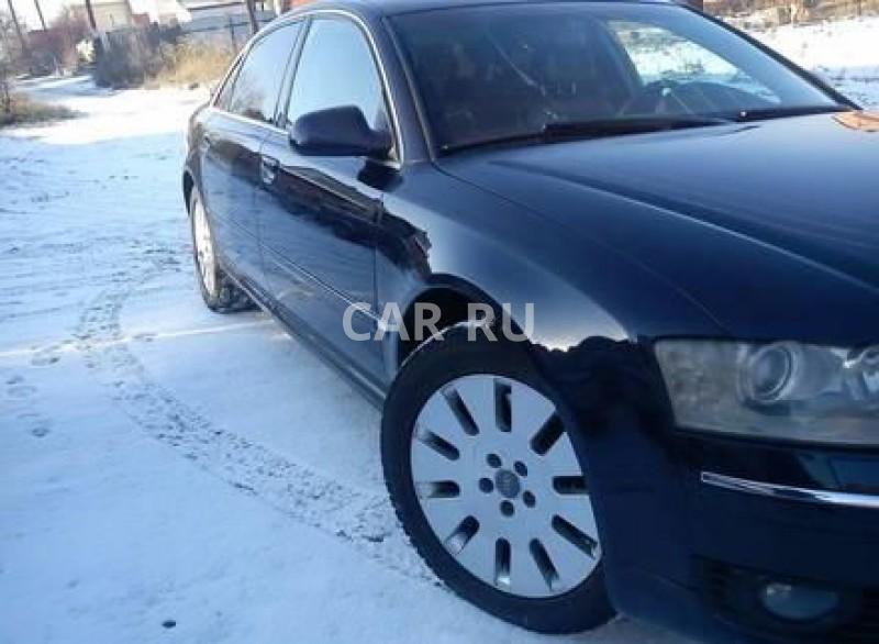 Audi A8, Барнаул