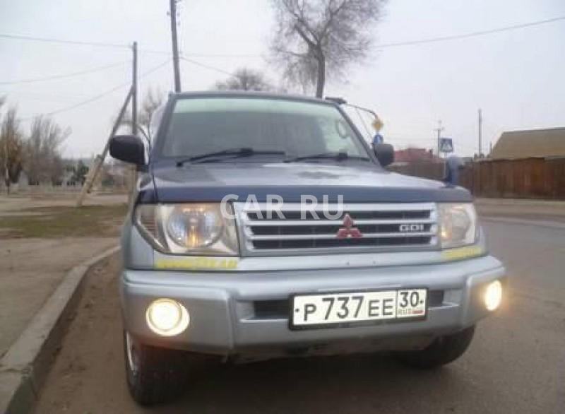 Mitsubishi Pajero Io, Астрахань