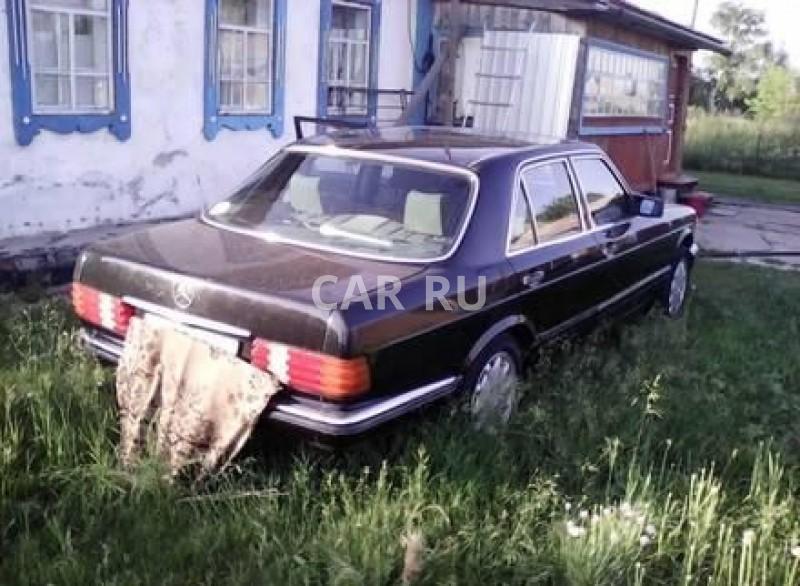 Mercedes S-Class, Алейск