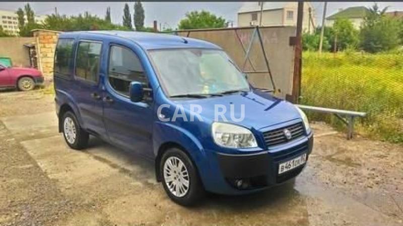 Fiat Doblo, Армянск
