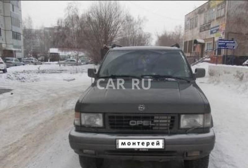 Opel Monterey, Барнаул