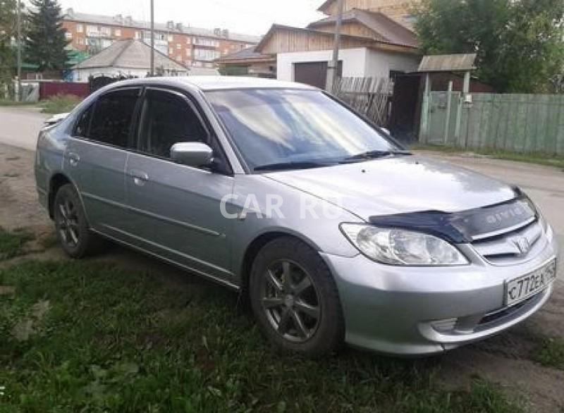 Honda Civic, Белово