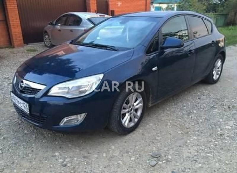 Opel Astra, Апшеронск