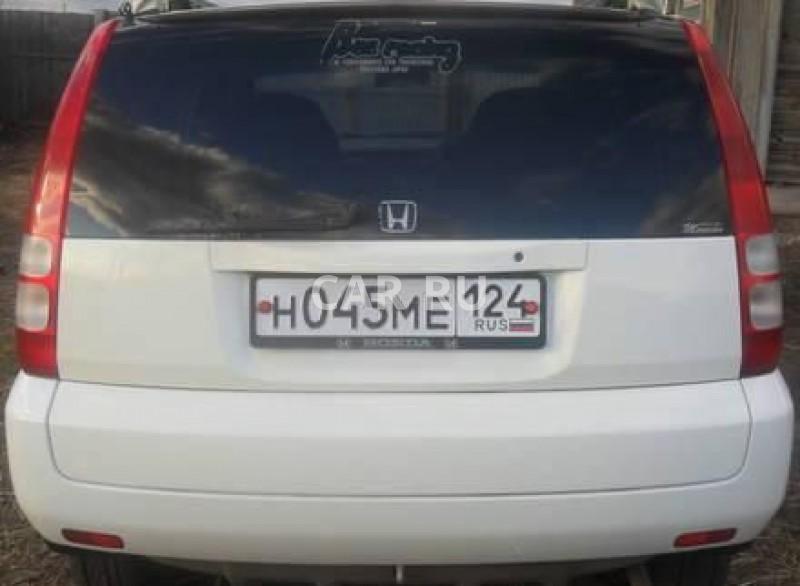 Honda HR-V, Балахта