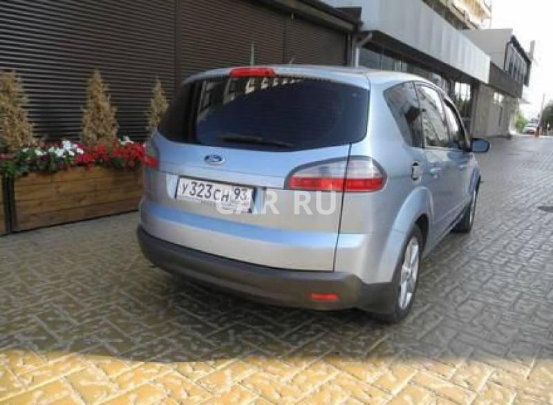 Ford S-MAX, Армавир
