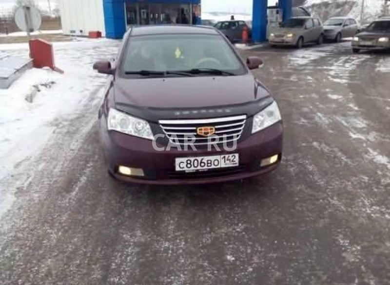 Geely Emgrand, Белово