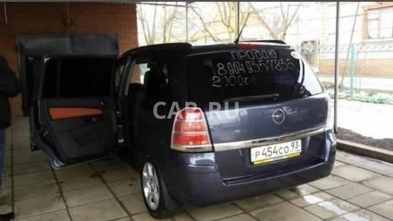 Opel Zafira Family, Ахтарский
