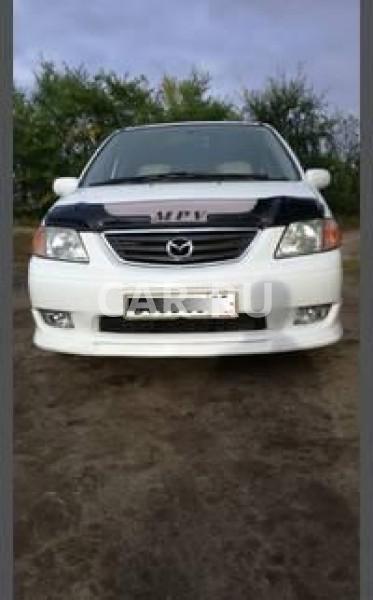 Mazda MPV, Белогорск