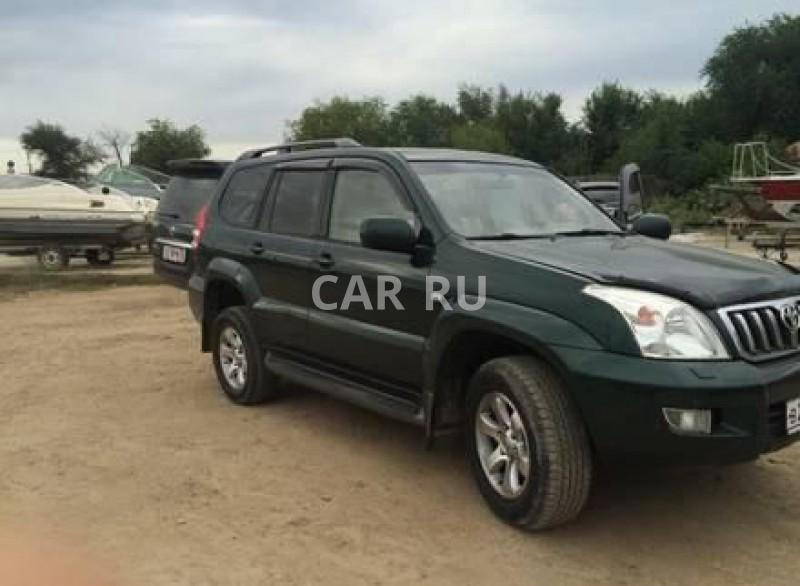 Toyota Land Cruiser Prado, Астрахань