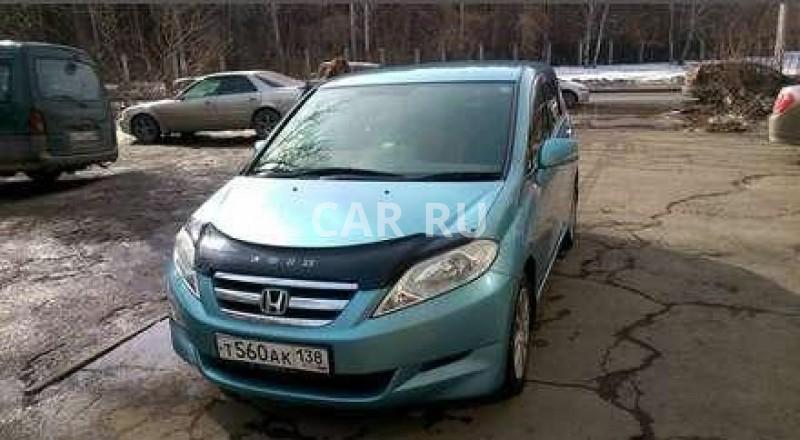 Honda Edix, Ангарск