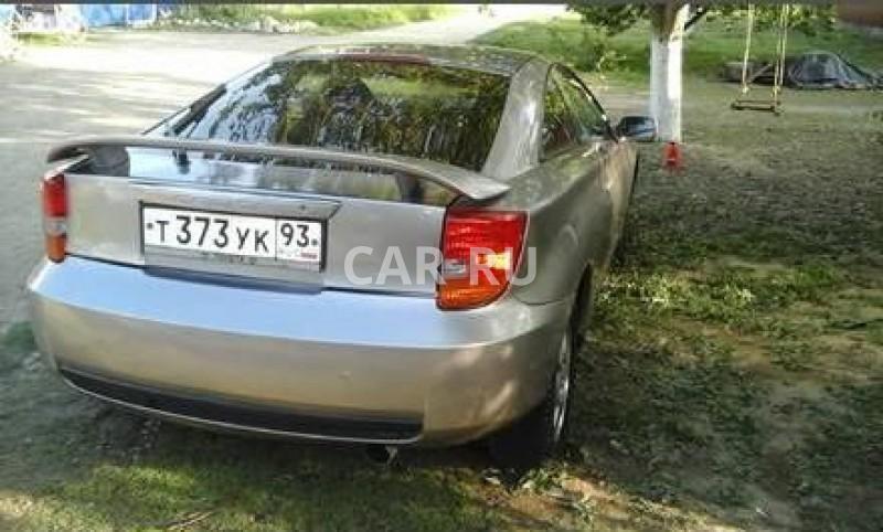 Toyota Celica, Абинск