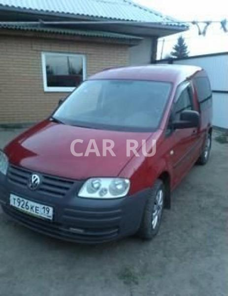 Volkswagen Caddy, Абакан