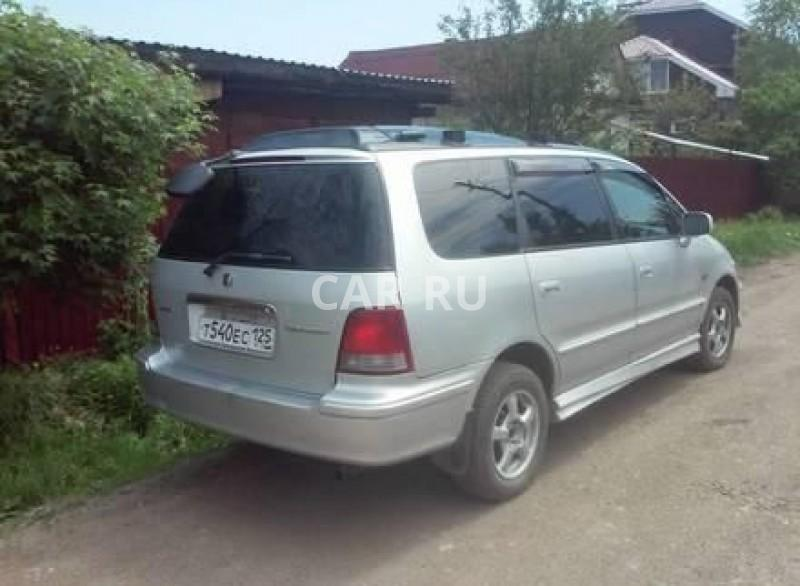 Honda Odyssey, Арсеньев